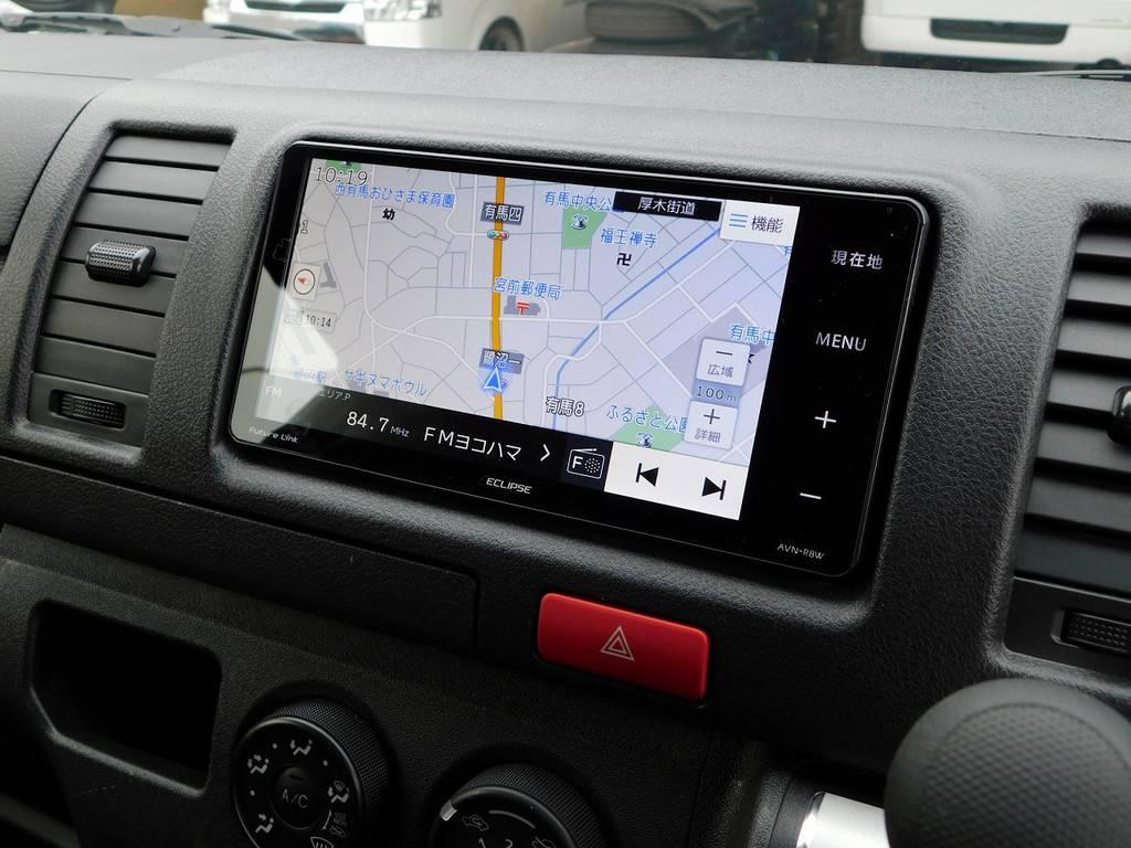 ナビは新品のイクリプス製を装着!車両価格込みですので追加費用は必要ありません!新しいナビはやっぱり良いですよっ♪さらにバックカメラ付きです! | トヨタ ハイエースバン 2.0 DX ロング GLパッケージ 希少9人乗り