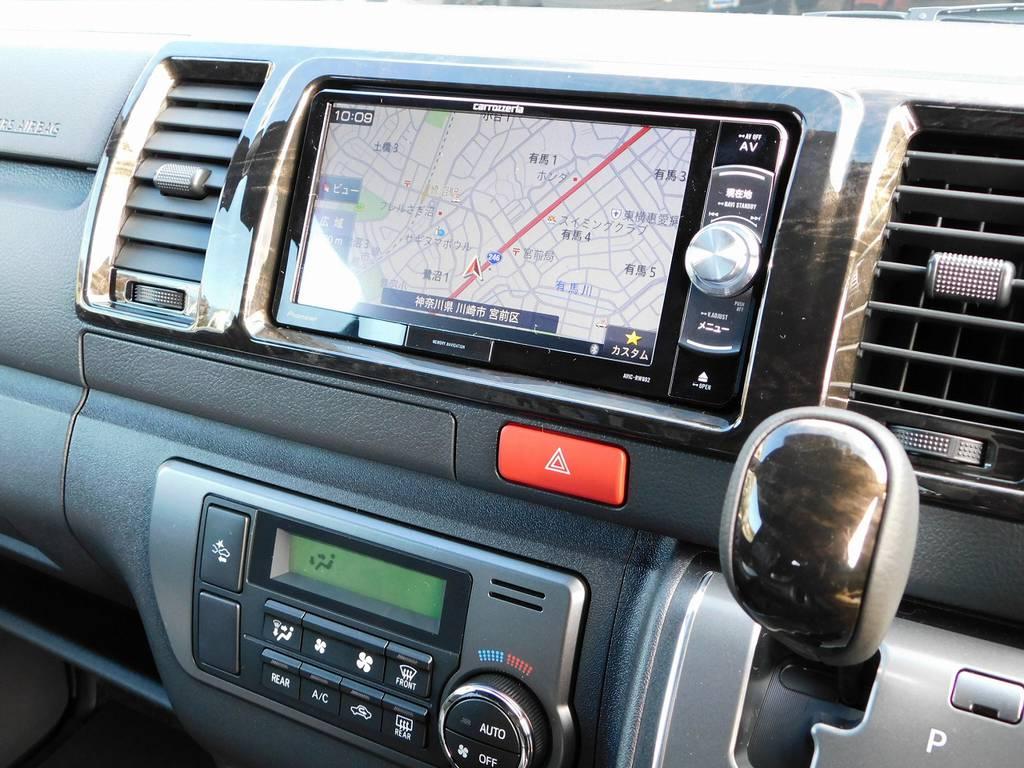 搭載されているナビはカロッツェリア製♪見やすく使いやすい人気のナビゲーション♪もちろん最新型を装着してますよっ♪ | トヨタ ハイエースバン 2.8 スーパーGL ダークプライムⅡ ロングボディ ディーゼルターボ ライトカスタムパッケージ
