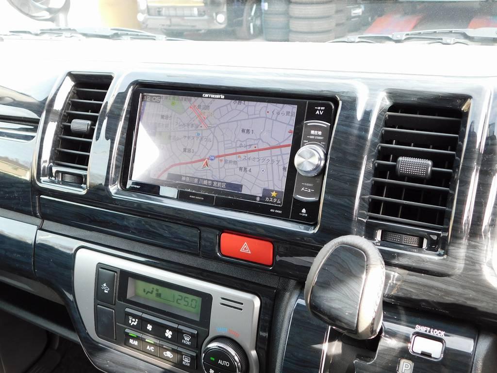 搭載されるナビはカロッツェリアの新作です♪ナビがあれば車中泊しに日本全国行けますねっ!さぁどこまで行きますか♪ | トヨタ ハイエースバン 2.0 スーパーGL ロング ベッドキットパッケージ