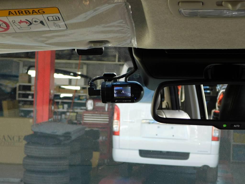 最近装着率が高いドライブレコーダーも装着済み!しかも前後カメラで前も後ろも安心です!もうドライブレコーダーも2カメラの時代ですねっ♪ | トヨタ ハイエースバン 2.8 スーパーGL ロング ディーゼルターボ ドラレコパッケージ車