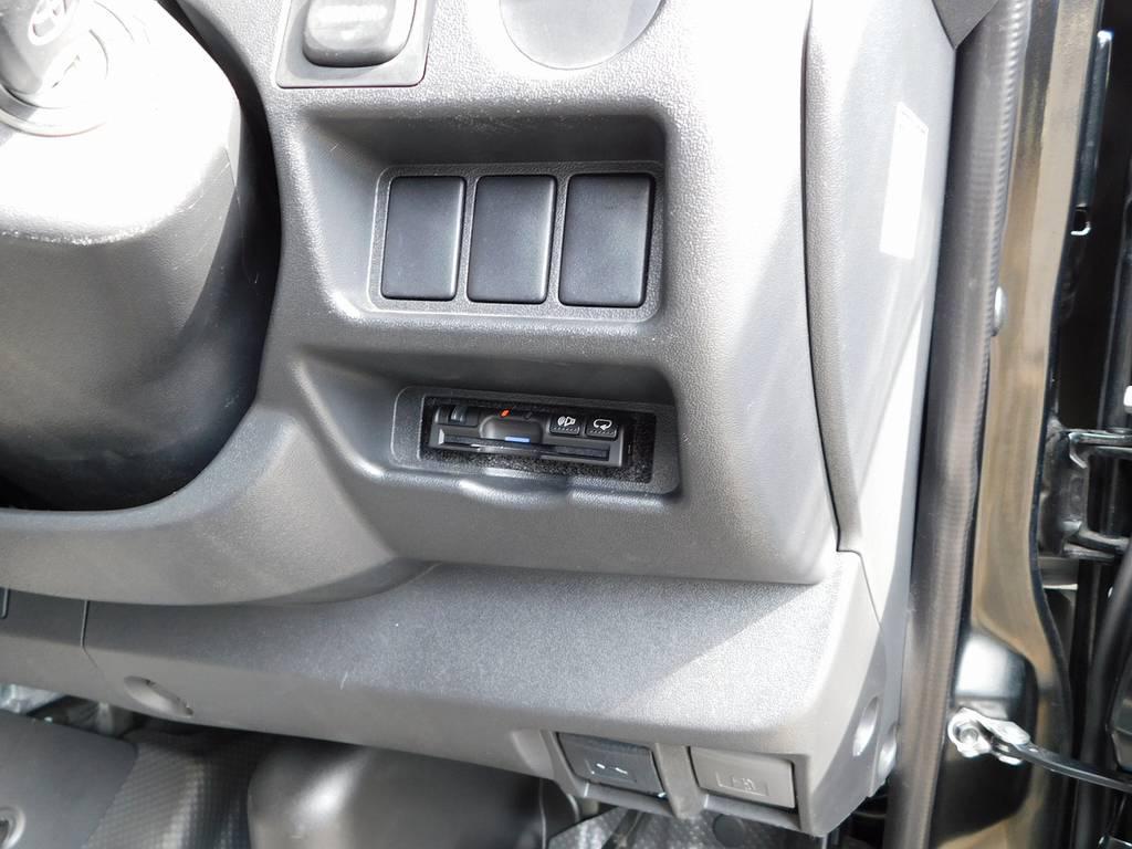ETCももちろん新品にて装着♪純正のように美しくインストール♪隙間の処理も抜かり無しです!!! | トヨタ ハイエースバン 3.0 DX ロング ジャストロー GLパッケージ ディーゼルターボ ナビパッケージ車