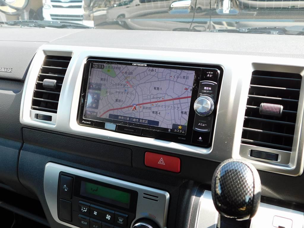 搭載されるナビはカロッツェリア製!まだ見ぬ景色を探索して下さいねっ♪ | トヨタ ハイエースバン 2.8 スーパーGL ロング ディーゼルターボ 4WD アドベンチャーカスタムベッド付き