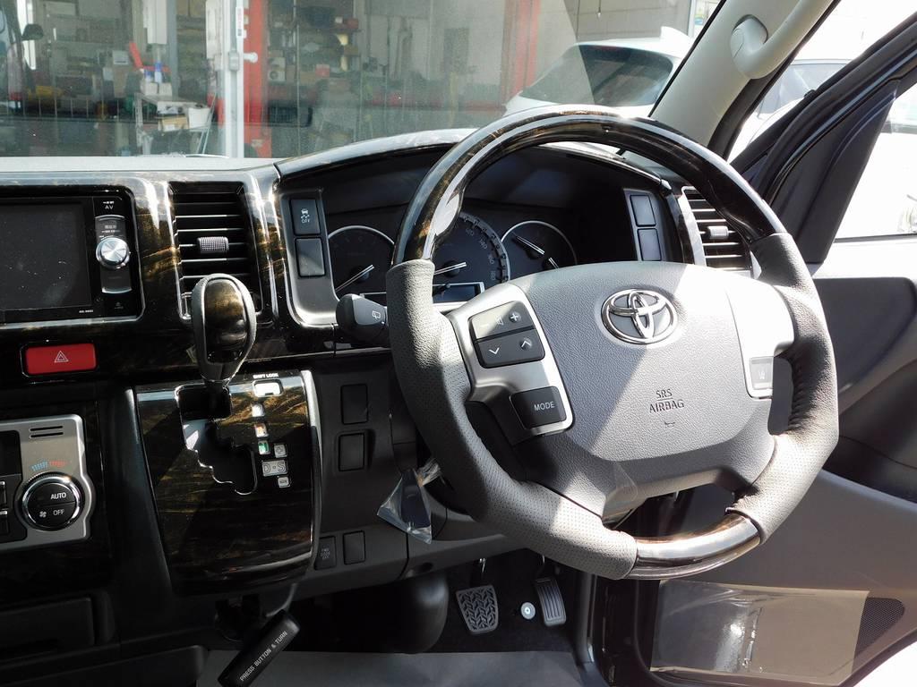 ステアリングとシフトノブはマホガニー調ウッドコンビに換装済み!ガングリップタイプで握り心地もグッドです!なにより高級感があります!!! | トヨタ ハイエース 2.7 GL ロング ミドルルーフ トリプルモニターカスタム車
