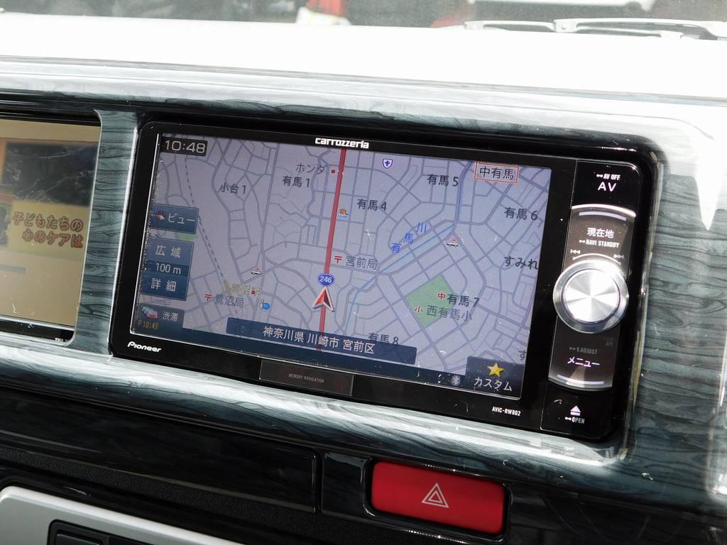 搭載されているナビはカロッツェリア♪見やすさと地図の精度に定評のある人気のナビゲーションです!もちろん車両価格に含まれてますので追加で費用を頂く事は御座いません♪