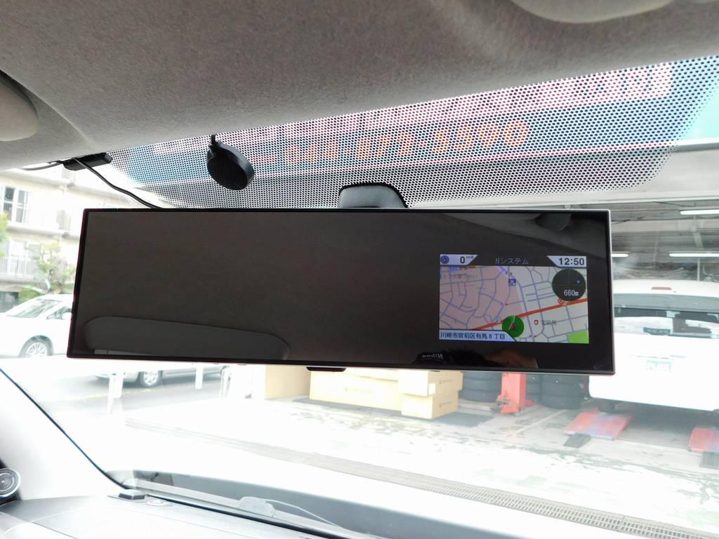 レーダー探知機も搭載されてますので心強いですねっ♪スタイリッシュなミラータイプで邪魔にもなりませんねっ!!! | トヨタ ハイエースバン 2.0 スーパーGL ロング 415コブラフルコンプリート車