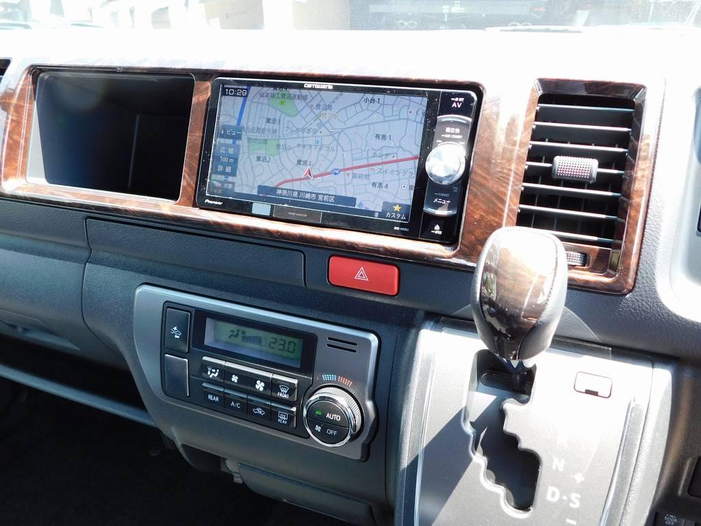 装着されているナビはカロッツェリア!地図の見やすさや音響の良さで人気のナビゲーションですよっ♪ | トヨタ ハイエースバン 2.7 スーパーGL 50TH アニバーサリー リミテッド ワイド ミドルルーフ ロングボディ ライトカスタム仕様