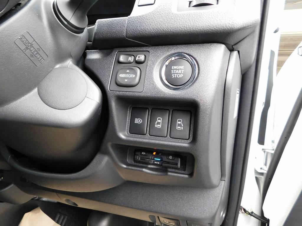 もちろんETCも装着されております♪純正のように美しくインストール♪隙間の処理も抜かり無しです!!! | トヨタ ハイエースバン 2.0 スーパーGL 50TH アニバーサリー リミテッド ロングボディ 純白のライトカスタム仕様