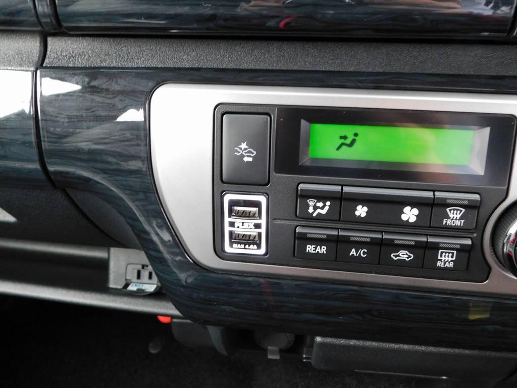 何気に大ヒットのUSB充電器!フレックスのロゴ入りで大変便利ですよぉ!!!スマートに装着され後付け感もありません!まるで純正装備のようです!!!