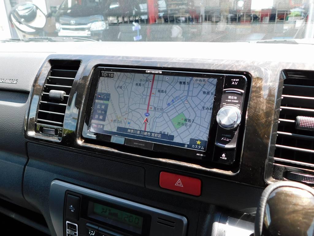 装着されているナビはカロッツェリア製♪地図の見やすさと精度で人気のナビですよっ♪車両価格に含まれているので追加費用は掛かりません!!! | トヨタ ハイエースバン 2.0 スーパーGL ダークプライムⅡ ロングボディ ブラックナビパッケージ