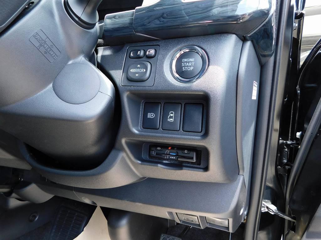 もちろんETCも装着済み!!!純正のように美しくインストール!隙間の処理も抜かりは御座いませんよっ!!! | トヨタ ハイエース 2.7 GL ロング ミドルルーフ トリプルモニターパッケージ車