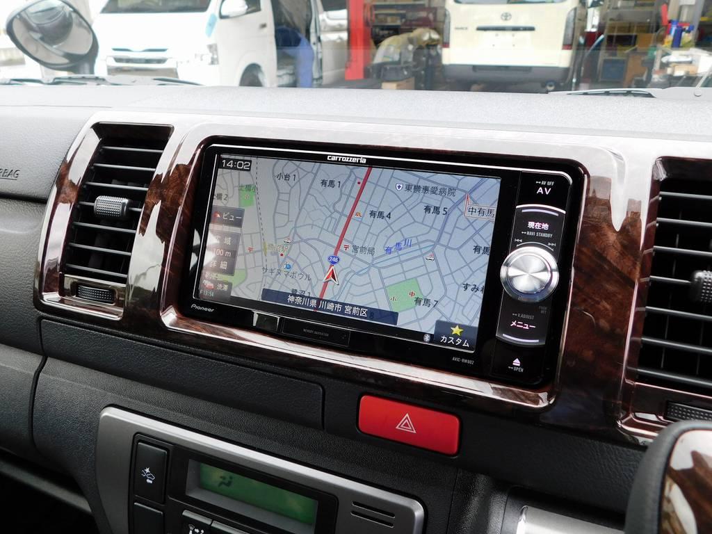 搭載されているナビは人気のパイオニア製!見やすく分かりやすくで人気のナビ♪ナビといえばカロッツェリア!!! | トヨタ ハイエースバン 2.0 スーパーGL 50TH アニバーサリー リミテッド ロングボディ ナビパッケージ車