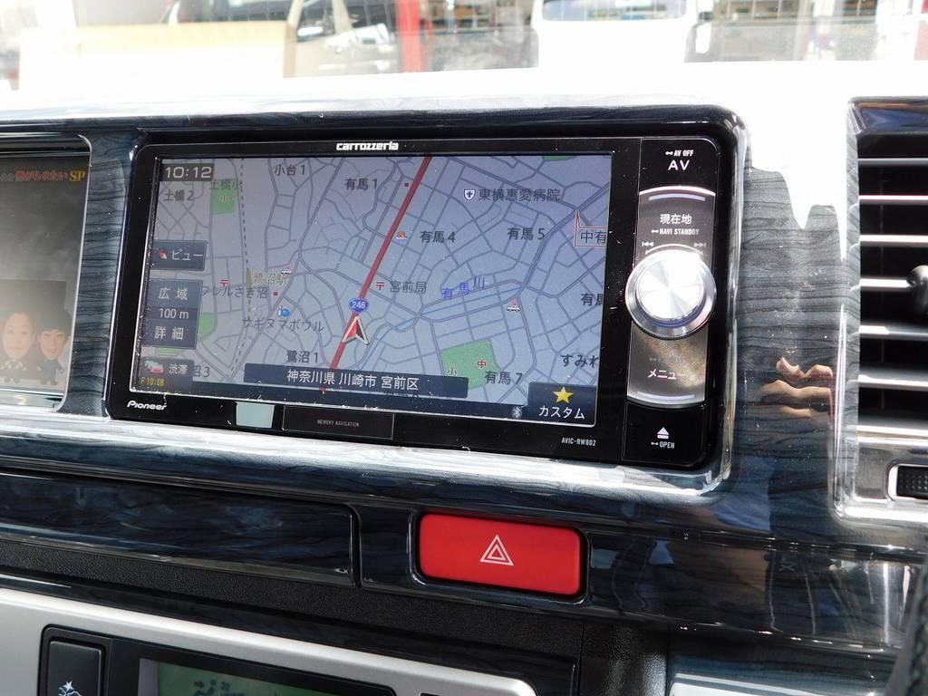 搭載されているナビは人気のパイオニア製!地図の見やすさや使いやすさで人気のナビゲーションです♪車両価格に含まれておりますので追加費用は掛かりません!!!