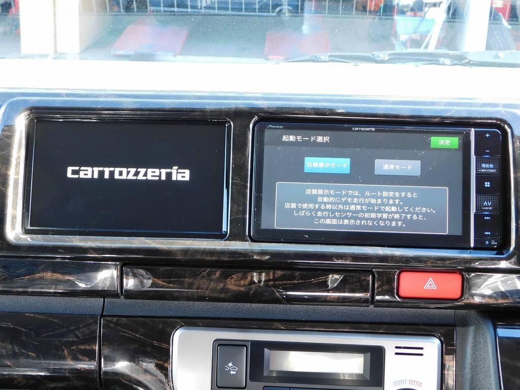 搭載されてるナビとサブモニターは人気のカロッツェリア製!テレビとナビが同時に見れる人気の仕様です♪