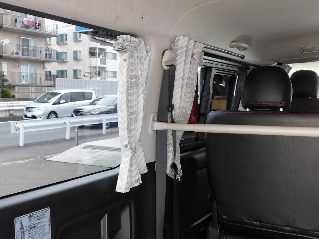 カーテンも装着されております!センターカーテンも付いておりますのでプライベート空間もしっかり確保出来ますよぉ!!!