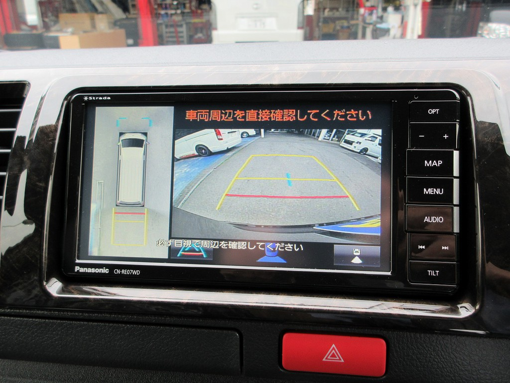 現行型からメーカーオプションのパノラミックビューモニター完備!駐車時もしっかり確認出来ます!