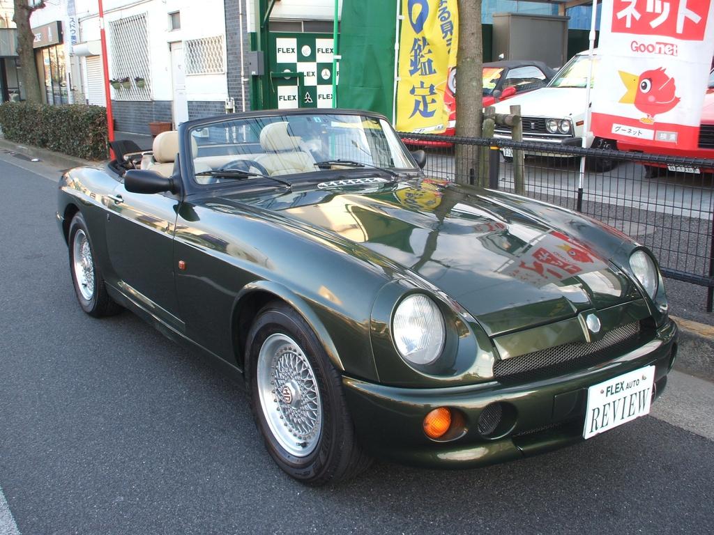 イギリス名門MG モンスターロードスター MG RV-8 V8 4リッター 190PS! ワンオーナ