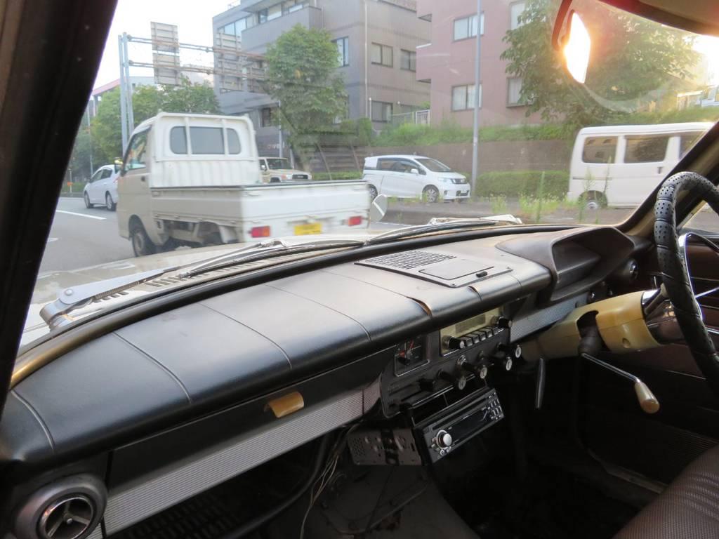   日産 プリンススカイライン S57