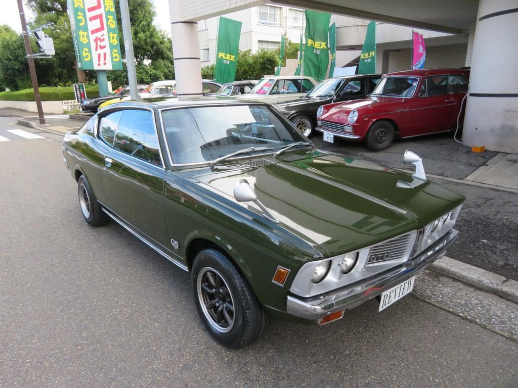 三菱 ギャランGTO 2000GS
