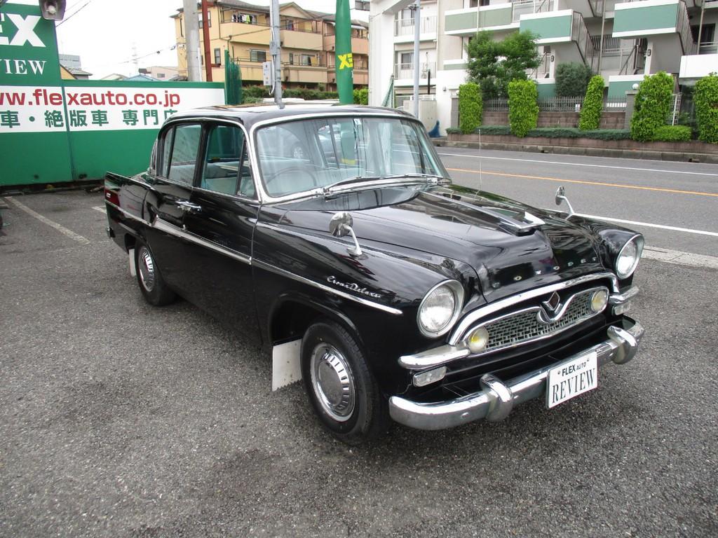 トヨタ トヨペットクラウン 1900DX