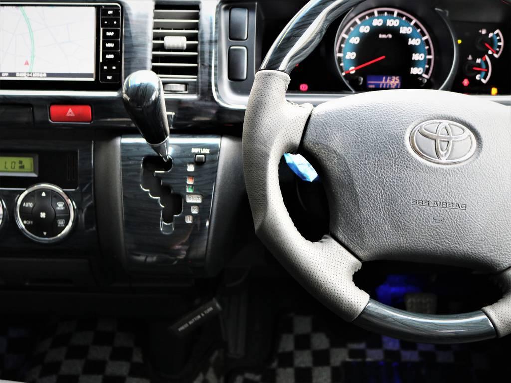 高級感溢れる室内♪ | トヨタ レジアスエース 3.0 スーパーGL ロングボディ ディーゼルターボ 4WD