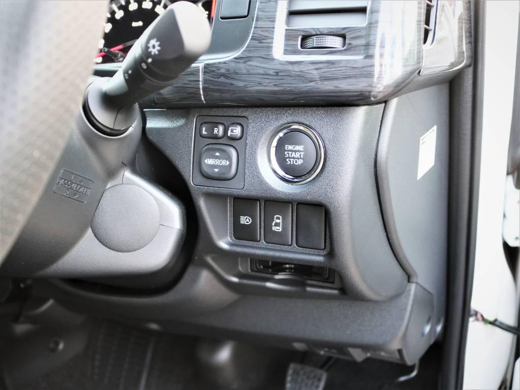 メーカーオプション「プッシュスタート、パワースライドドア」! | トヨタ ハイエース 2.7 GL ロング ミドルルーフ 4WD ライトカスタム 新型