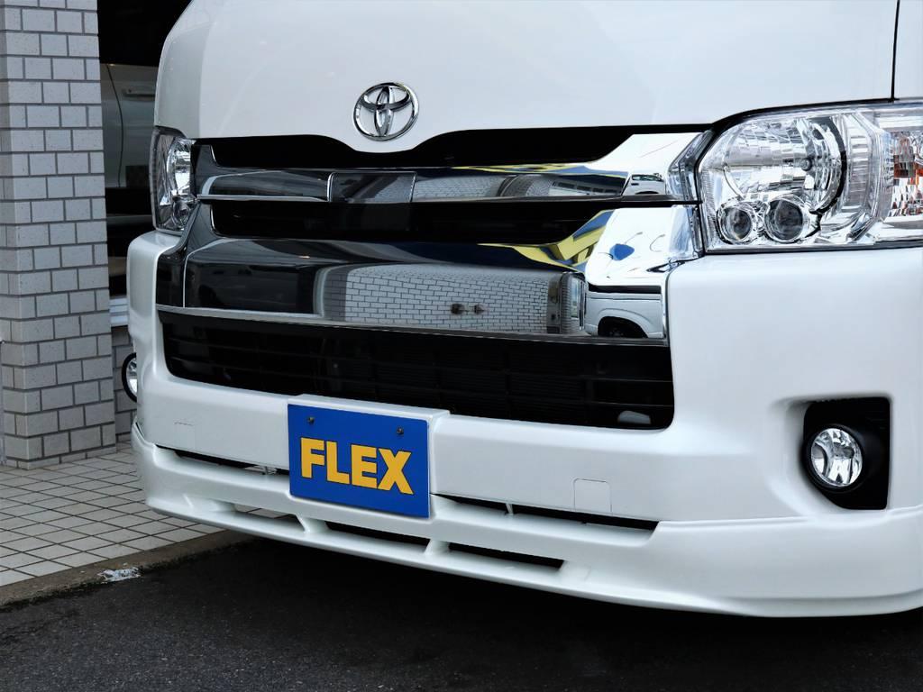 FLEXオリジナルVER2フロントスポイラー! | トヨタ ハイエース 2.7 GL ロング ミドルルーフ 4WD ライトカスタム 新型