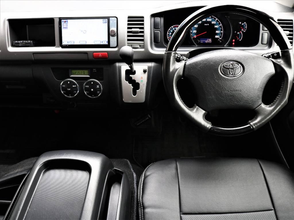 外装内装クリーニング済みです! | トヨタ レジアスエース 3.0 スーパーGL ワイド ミドルルーフ ロングボディ ディーゼルターボ