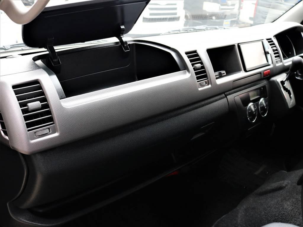 収納ボックス御座います! | トヨタ レジアスエース 3.0 スーパーGL ワイド ミドルルーフ ロングボディ ディーゼルターボ