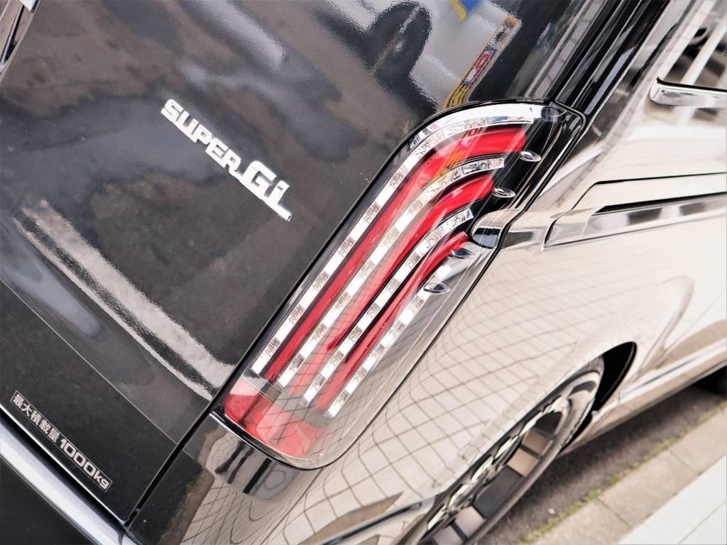 FLEX煌テールランプ! | トヨタ レジアスエース 3.0 スーパーGL ワイド ミドルルーフ ロングボディ ディーゼルターボ