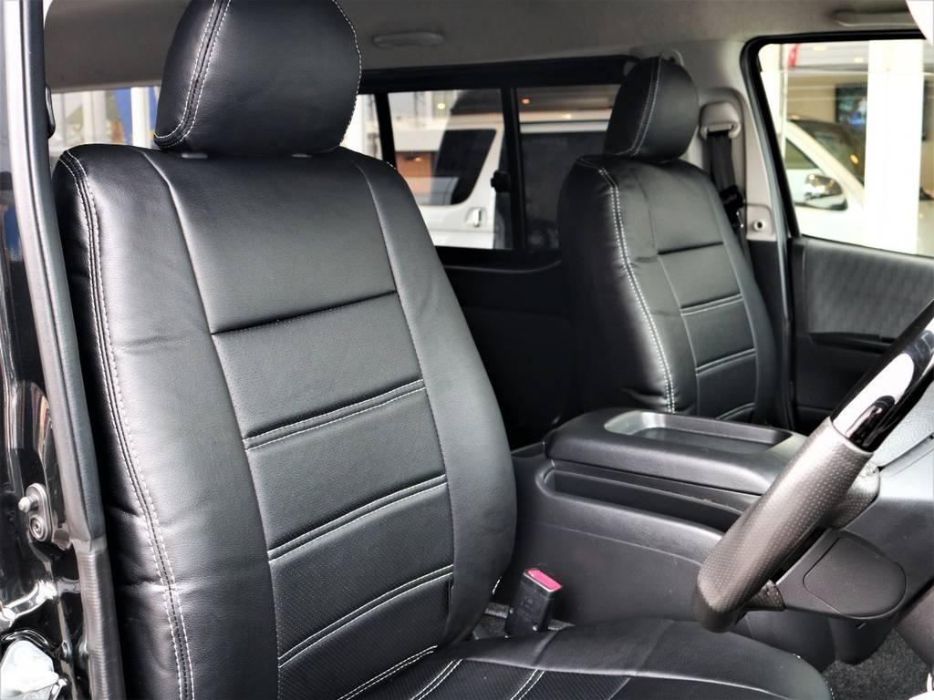 運転席シート、黒革調シートカバー付き! | トヨタ レジアスエース 3.0 スーパーGL ワイド ミドルルーフ ロングボディ ディーゼルターボ