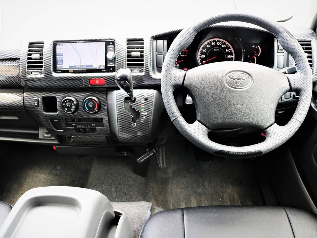 外装、内装クリーニング済み! | トヨタ ハイエースバン 2.0 スーパーGL ロング