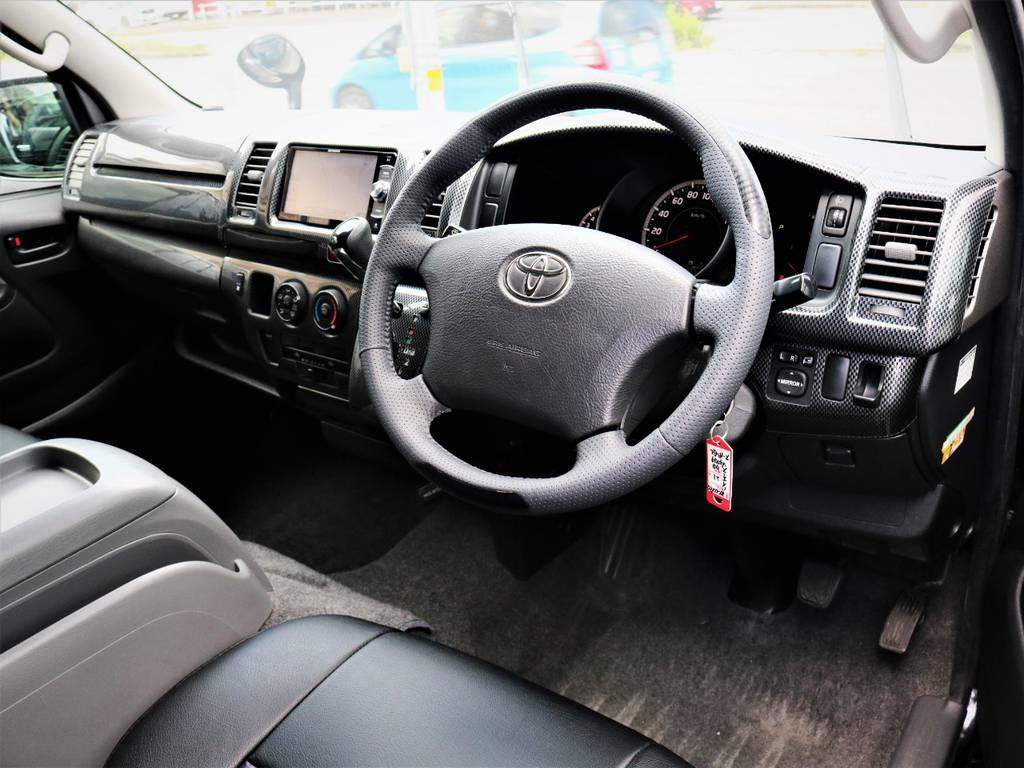 運転席まわり! | トヨタ ハイエースバン 2.0 スーパーGL ロング