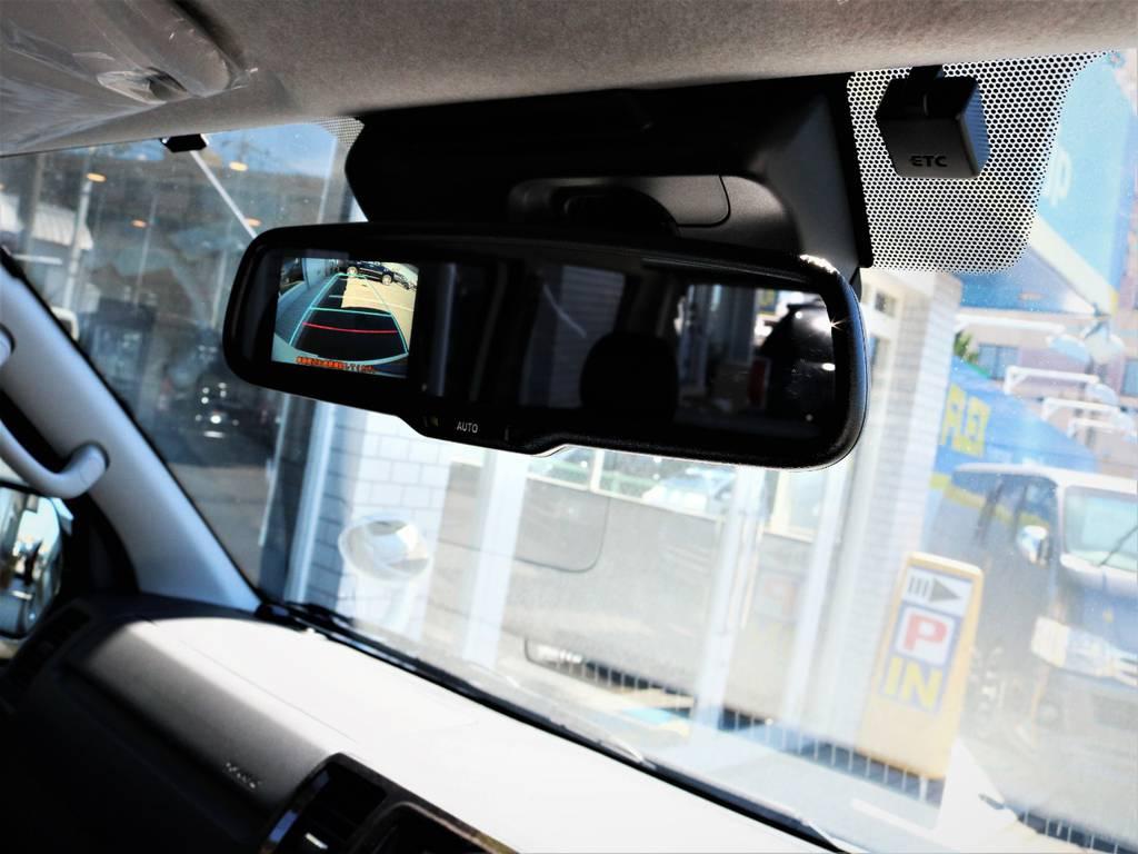 メーカーオプション「バックカメラ」! | トヨタ ハイエースバン 2.8 スーパーGL ワイド ロング ミドルルーフ ディーゼルターボ 特別仕様車ダークプライム 新型