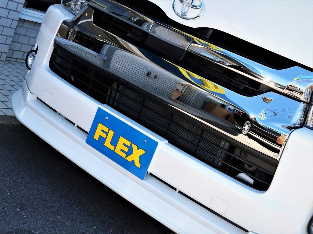 FLEXオリジナルデルフィーノラインフロントスポイラー! | トヨタ ハイエースバン 2.8 スーパーGL ワイド ロング ミドルルーフ ディーゼルターボ 特別仕様車ダークプライム 新型