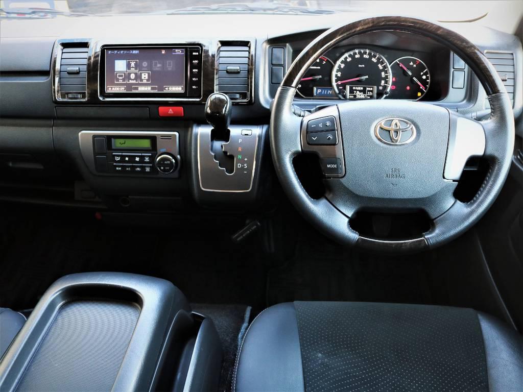 外装内装クリーニング済みです! | トヨタ レジアスエース 2.0 スーパーGL ダークプライム ロングボディ