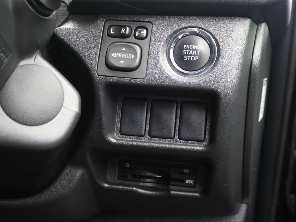 プッシュスタートシステム標準装備! | トヨタ レジアスエース 2.0 スーパーGL ダークプライム ロングボディ