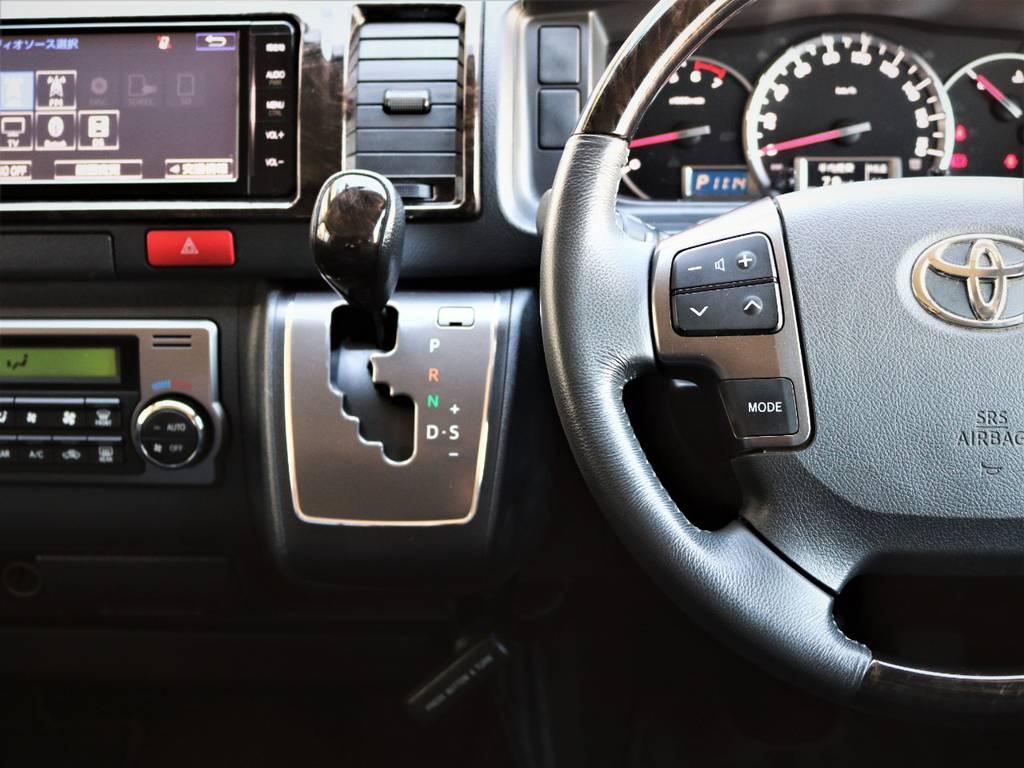 メーカーオプション「ステアリングスイッチ」!専用ステアリング! | トヨタ レジアスエース 2.0 スーパーGL ダークプライム ロングボディ
