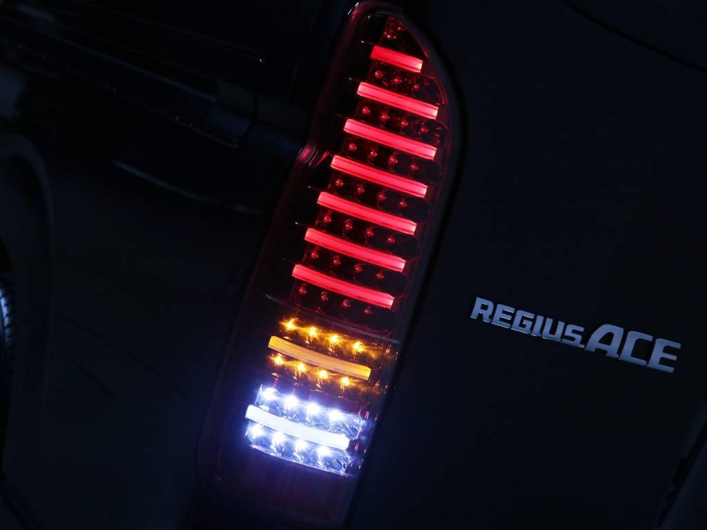 ヴァレンティ製LEDテールランプ! | トヨタ レジアスエース 2.0 スーパーGL ダークプライム ロングボディ