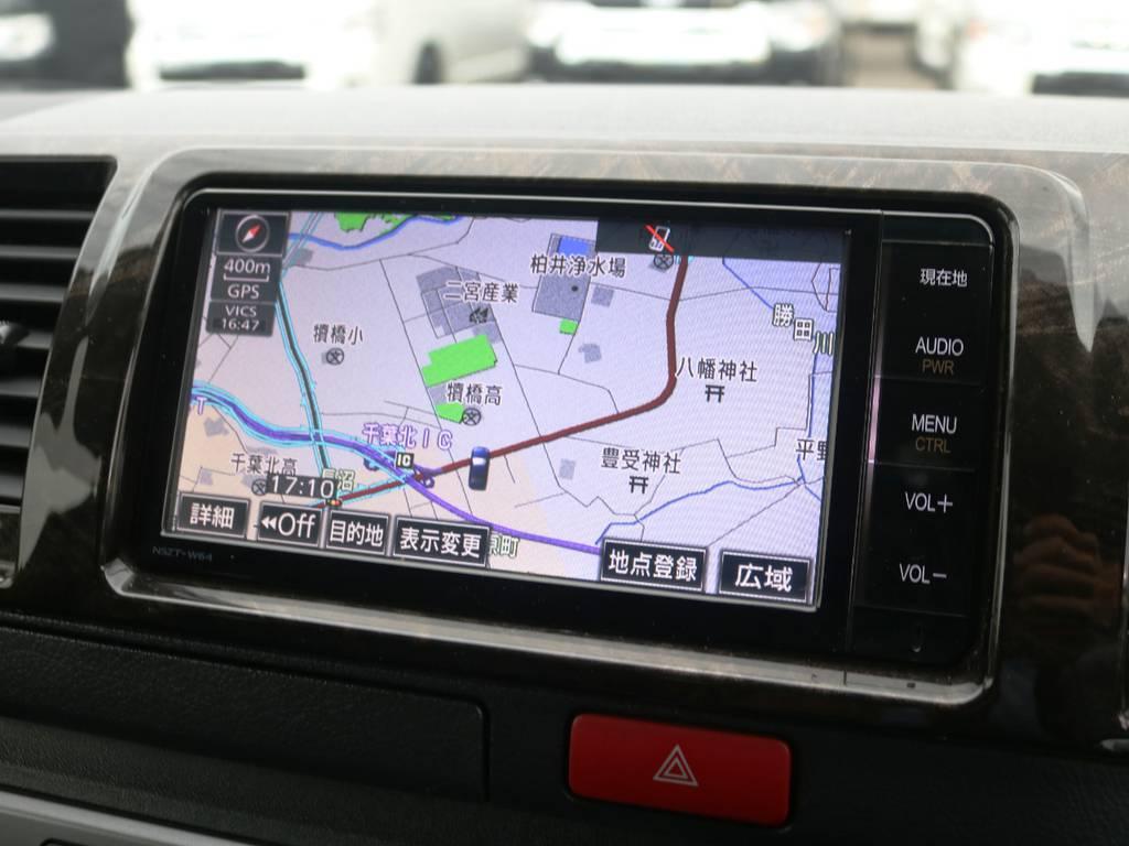 純正SDナビ、フルセグTV、DVD再生可能! | トヨタ レジアスエース 2.0 スーパーGL ダークプライム ロングボディ