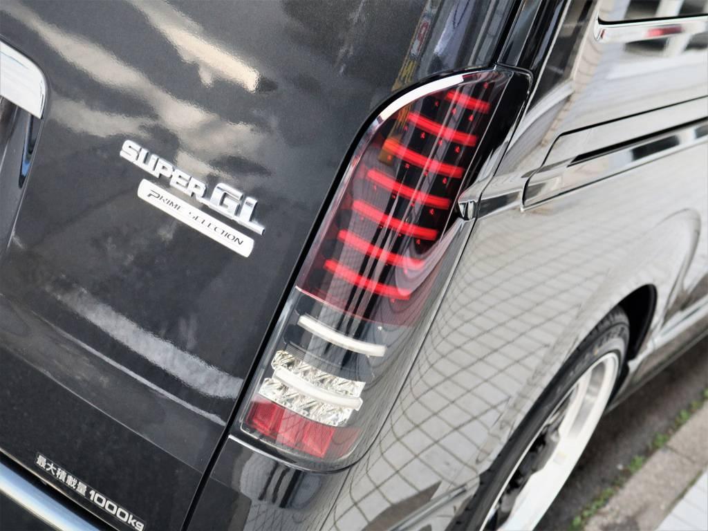 MTS製LEDテールランプ! | トヨタ レジアスエース 2.0 スーパーGL ロングボディ 特別仕様車プライムセレクション