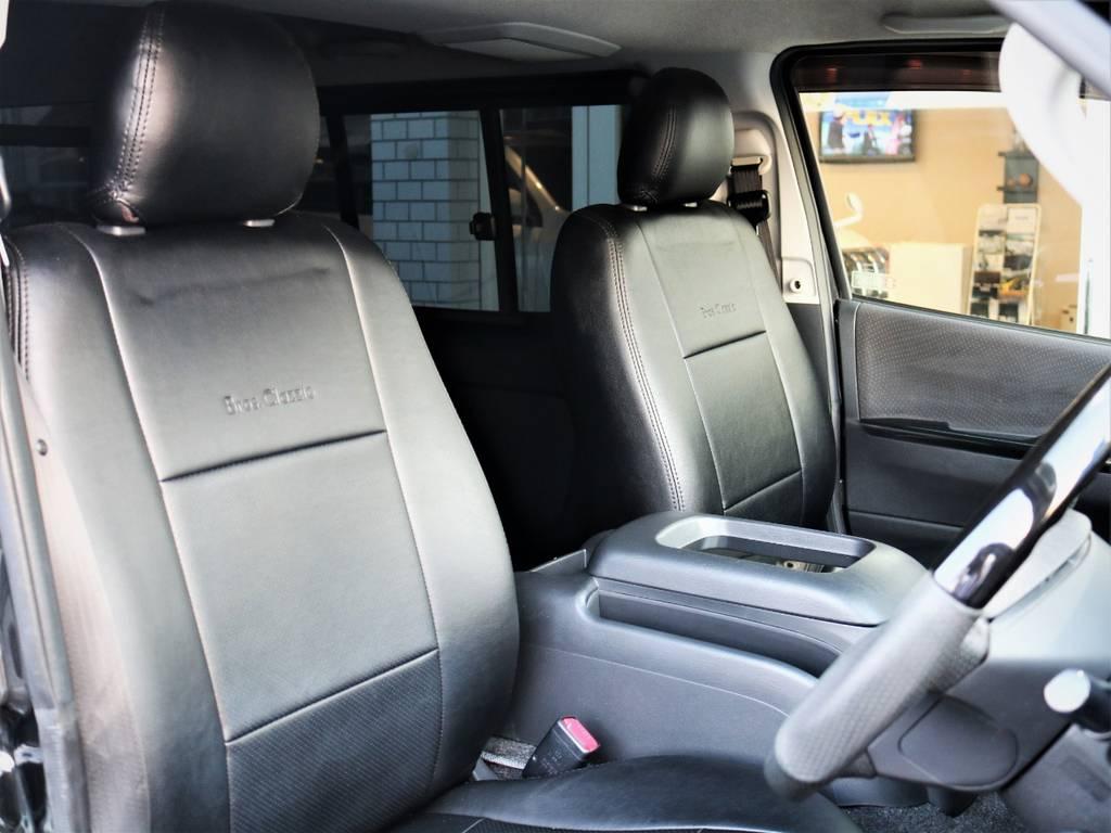 運転席シート、黒革調シートカバー! | トヨタ レジアスエース 2.0 スーパーGL ロングボディ 特別仕様車プライムセレクション