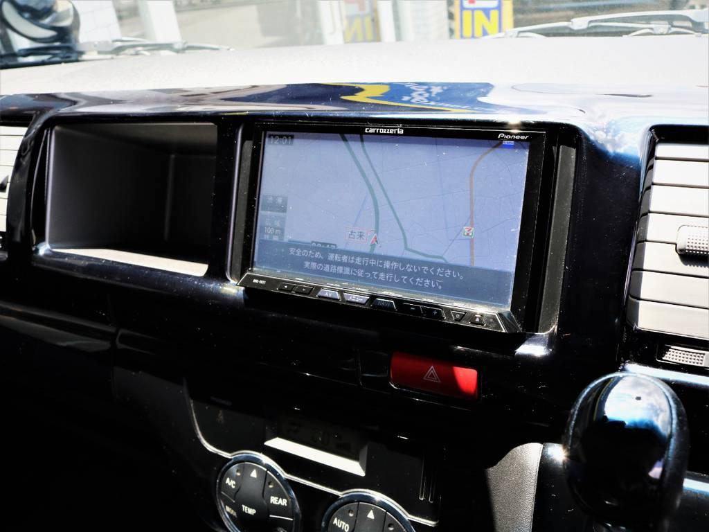 カロッツェリア製HDDナビ、フルセグTV、DVD再生可能です! | トヨタ ハイエース 2.7 GL ロング ミドルルーフ キャプテンシート ベッド