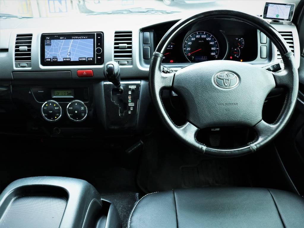 外装内装クリーニング済みです!   トヨタ ハイエースバン 3.0 スーパーGL ロング ディーゼルターボ 4WD ベッドキット