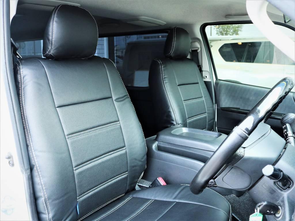 運転席シート、全席黒革調シートカバー!   トヨタ ハイエースバン 3.0 スーパーGL ロング ディーゼルターボ 4WD ベッドキット