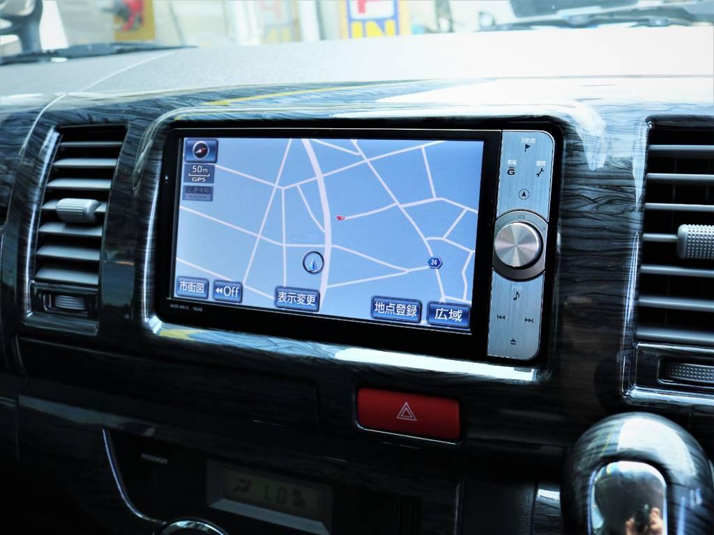 純正HDDナビ、フルセグTV、DVD再生可能です! | トヨタ ハイエースバン 3.0 マルチロールトランスポーター タイプⅡ ロング ディーゼルターボ ベッドキット 専用フロア