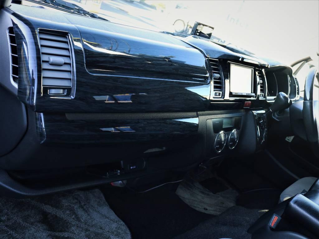 黒木目ステアリング、シフトノブ! | トヨタ ハイエースバン 2.0 スーパーGL ロング エースキット 5ナンバー 8人乗り