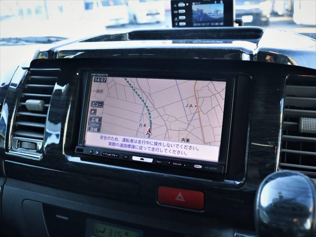 カロッツェリア製HDDナビ! | トヨタ ハイエースバン 2.0 スーパーGL ロング エースキット 5ナンバー 8人乗り