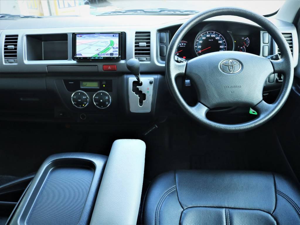 外装内装クリーニング済みです! | トヨタ レジアスエース 2.7 スーパーGL ワイド ミドルルーフ ロングボディ 4WD ベッドキットパッケージ