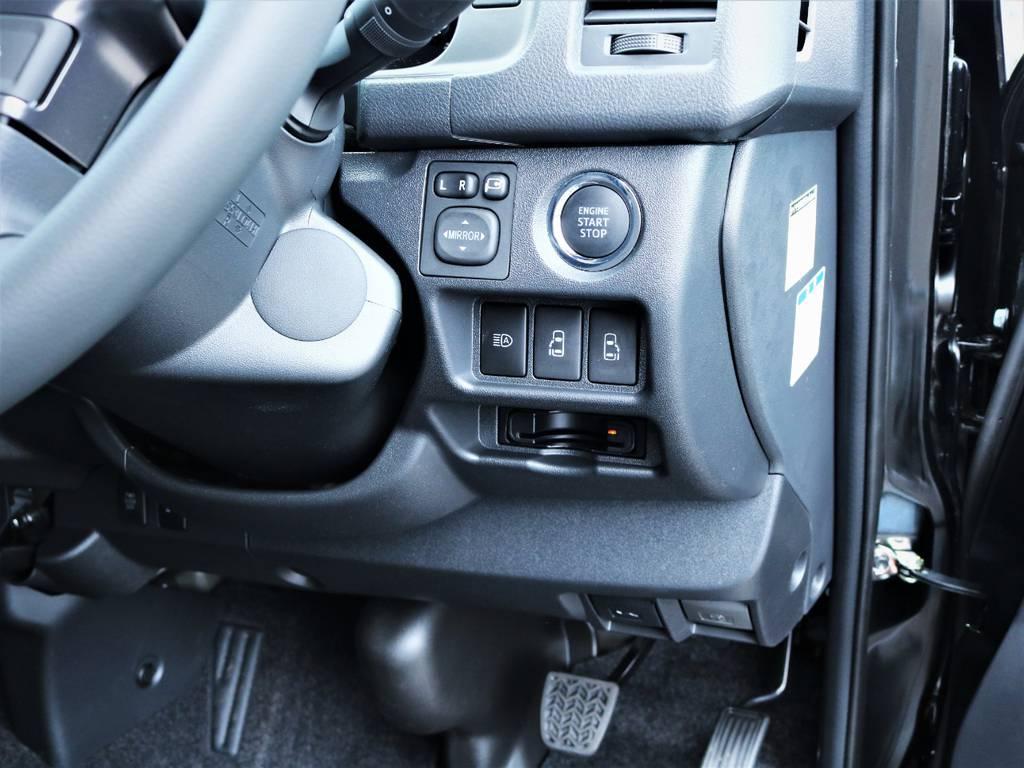 メーカーオプション「プッシュスタート、パワースライドドア」! | トヨタ ハイエースバン 2.8 スーパーGL 50TH アニバーサリー リミテッド ロングボディ ディーゼルターボ ベッドキット