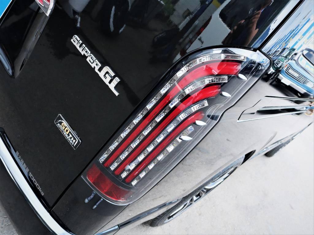 FLEX煌テールランプ! | トヨタ ハイエースバン 2.8 スーパーGL 50TH アニバーサリー リミテッド ロングボディ ディーゼルターボ ベッドキット